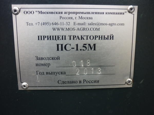 p1040263.jpg