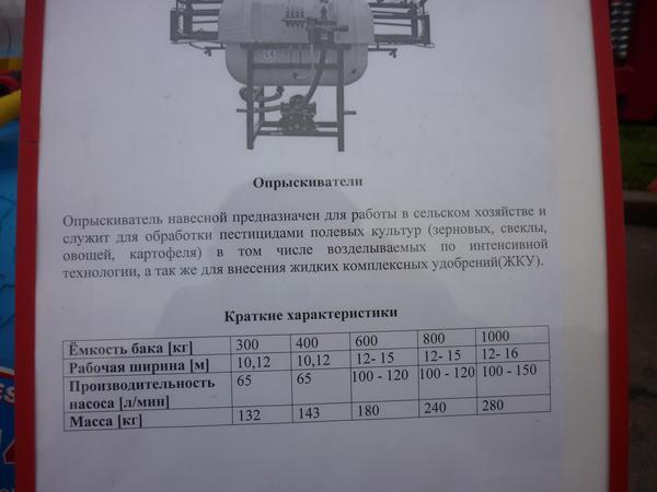 p1040326.jpg