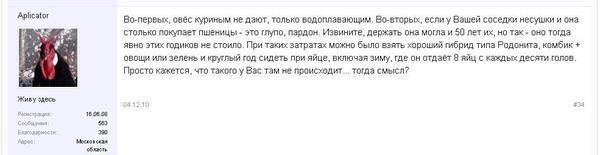 citaty_aplicator.jpg