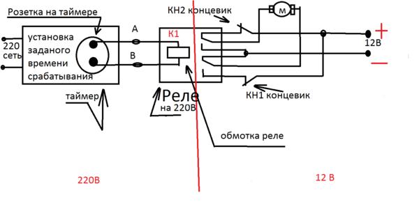 shema_reversora_220v.png