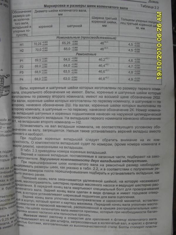 sdc10335.jpg