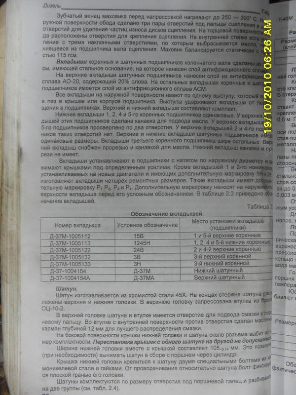 sdc10336.jpg