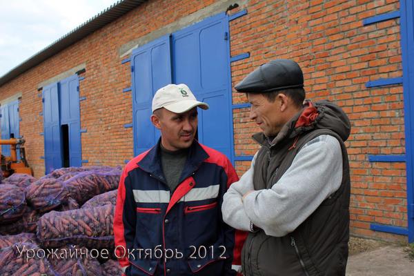 Урожайное 2012