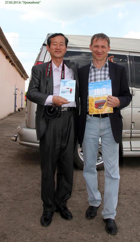 Приезд корейской делегации 27.05.2013