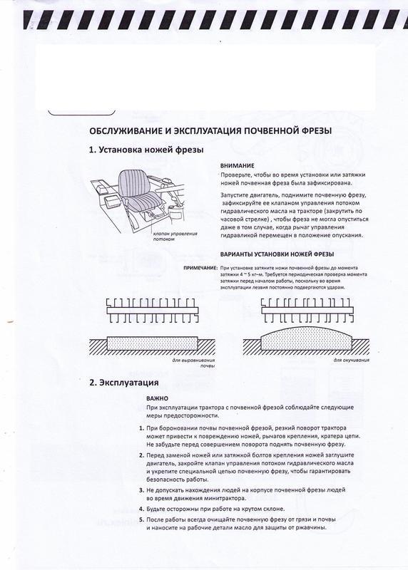 ccf20112012_00001.jpg