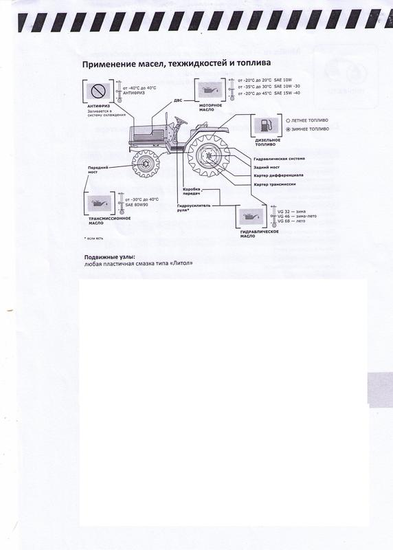 ccf20112012_00002.jpg