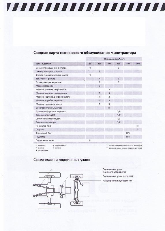 ccf20112012_00003.jpg