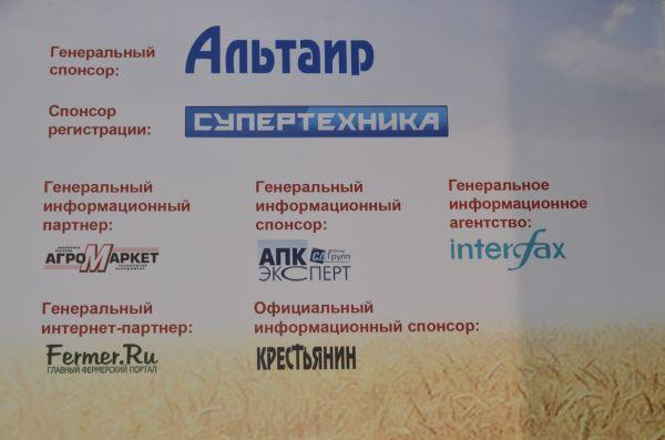 generalnyy_internet_partnyor.jpg