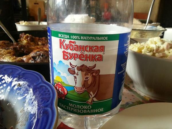 kubanskaya_buryonka.jpg