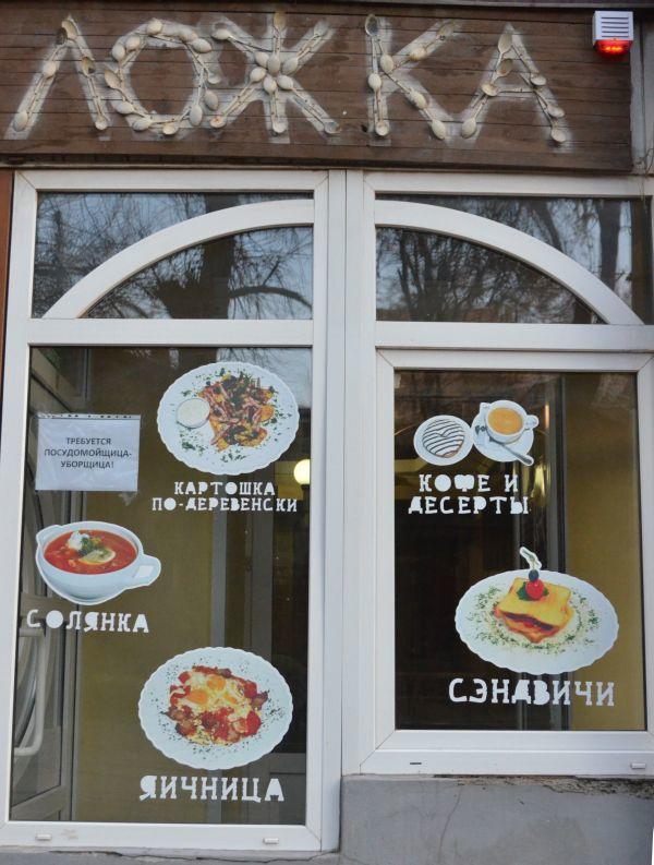 lozhka2.jpg