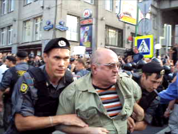 momentalnyy_snimok_2_01.09.2011_21-44.png