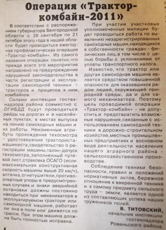 kopiya_dscf1590.jpg