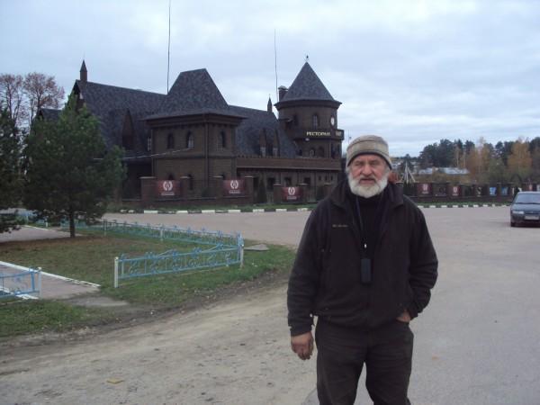 gurkovskiy_014.jpg