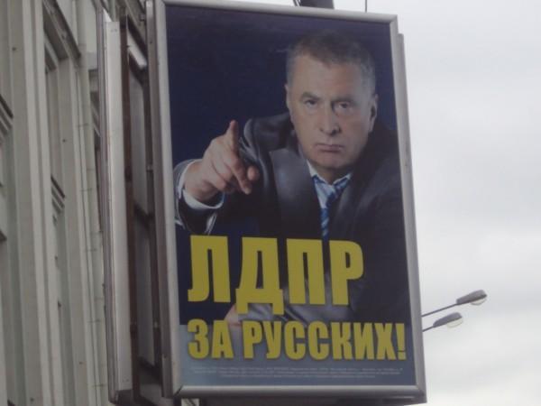 za__russkih_007.jpg