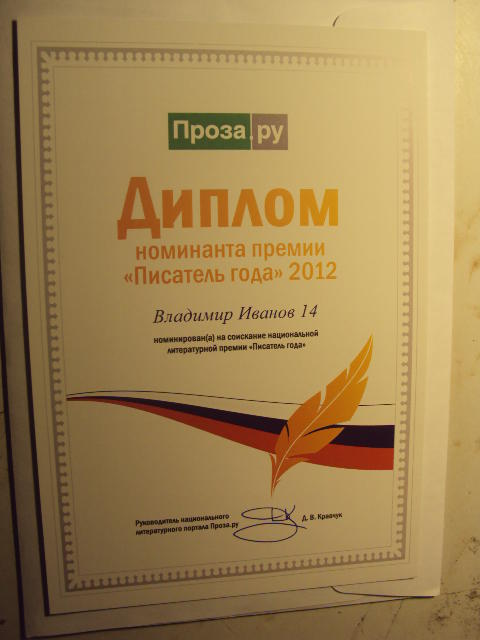 2012-11-02_004.jpg