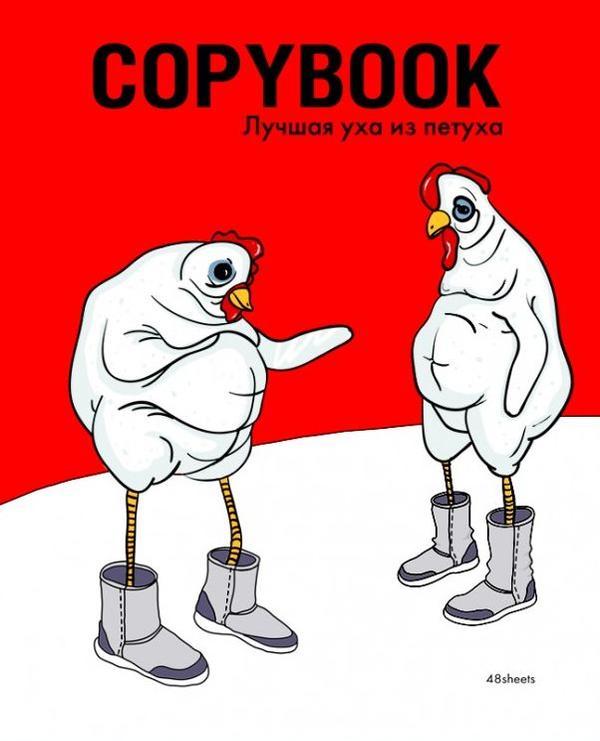 copybook6.jpg