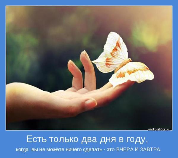 motivator-46067.jpg
