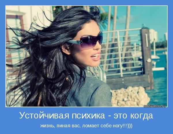 motivator-47656.jpg
