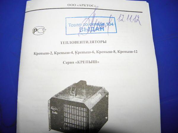 pb120018.jpg