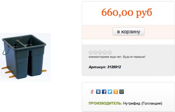 snimok_ekrana_2013-01-19_v_10.27.37_pm.png