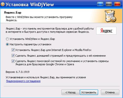 2013-06-06_134939.jpg