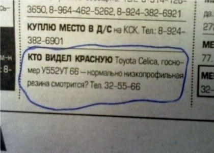 90ks-cczcje.jpg