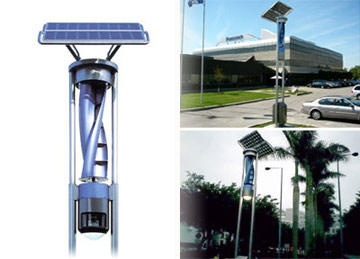 solar_panel_savonius_tower.jpg