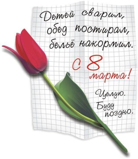 detey_svaril_belyo_nakormil.jpg