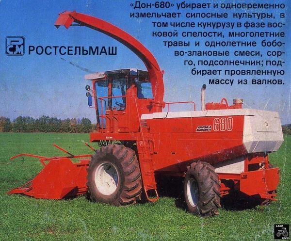 don-680_30.jpg