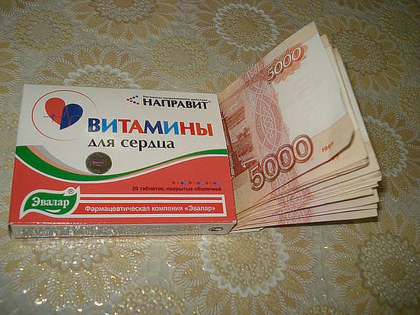dlya_serdca.jpeg