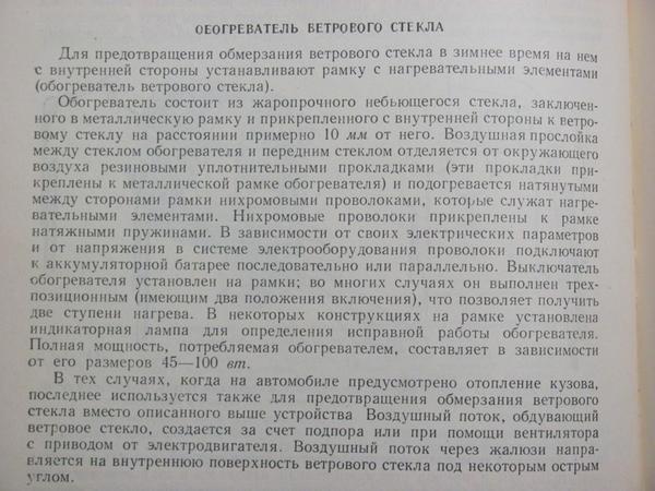 izobrazhenie_191.jpg