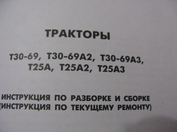 moment_zatyazhki_001.jpg