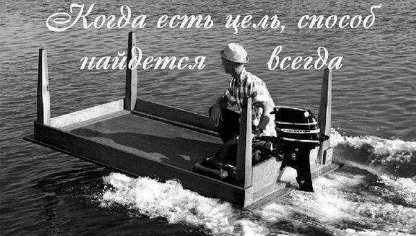 sposob_resheniya.jpg