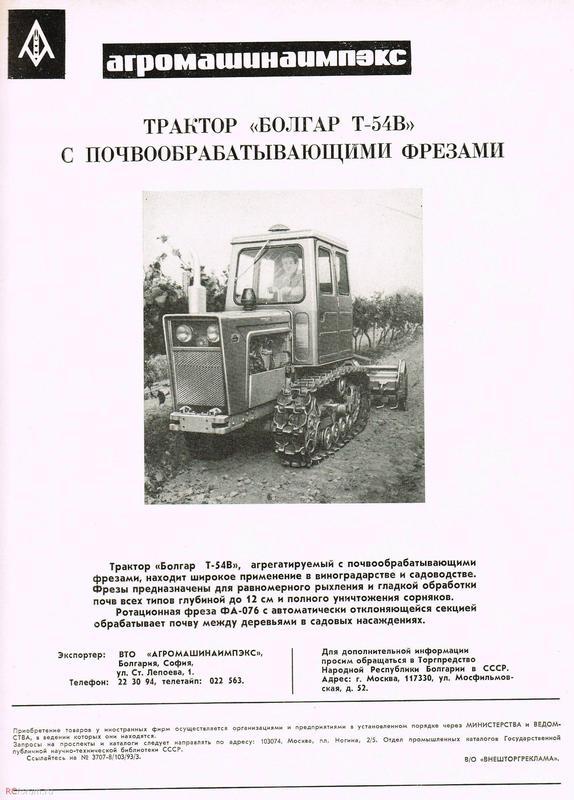 t-54v_bolgar_2.jpg