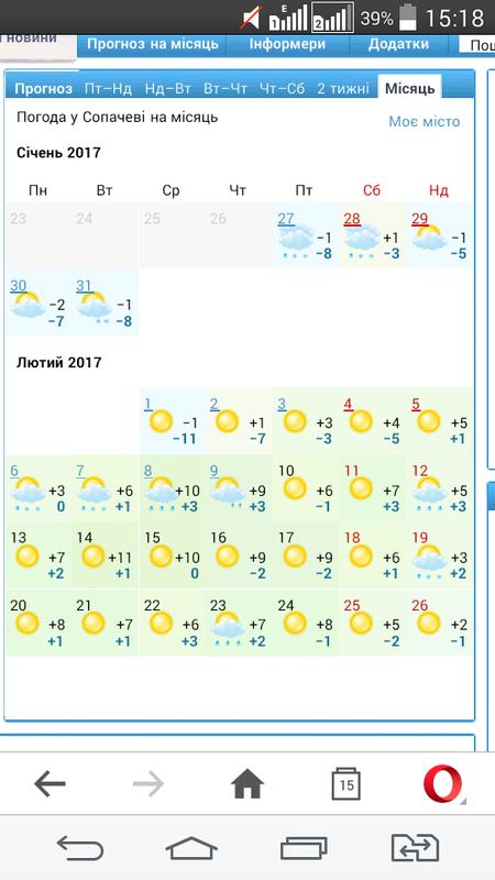 screenshot2017-01-27-15-18-30.png