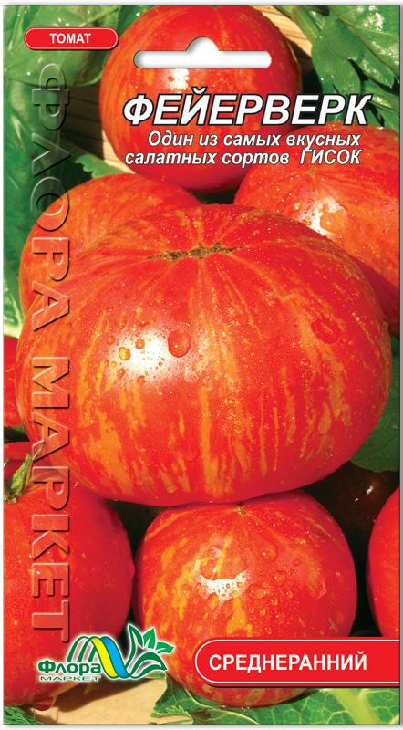 tomat-fejerverk.jpg