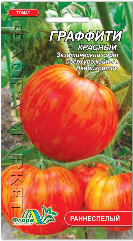 tomat-graffiti-krasnyj.jpg
