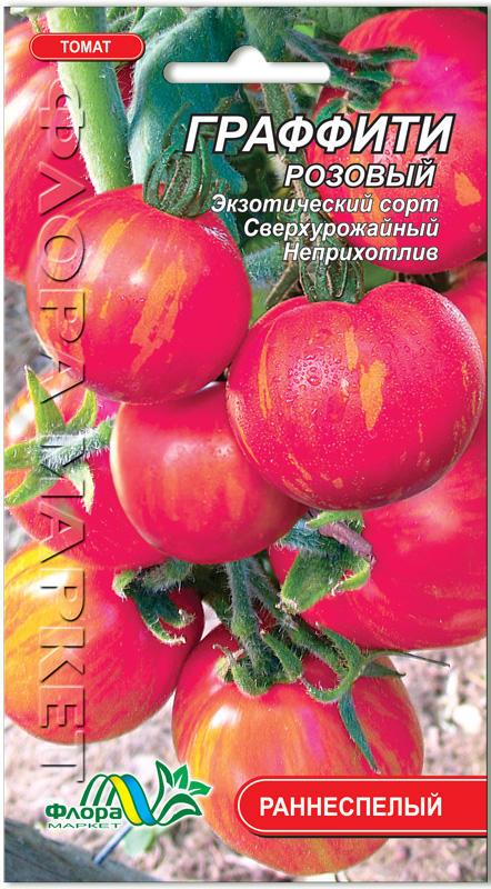 tomat-graffiti-rozovyj.jpg