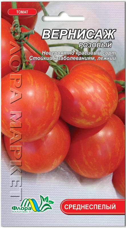 tomat-vernisazh-rozovyj.jpg