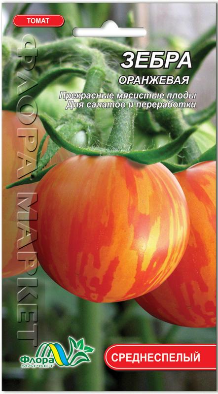tomat-zebra-oranzhevaya.jpg