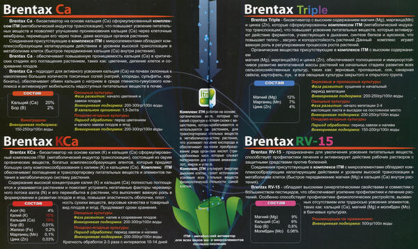 brentax.jpg