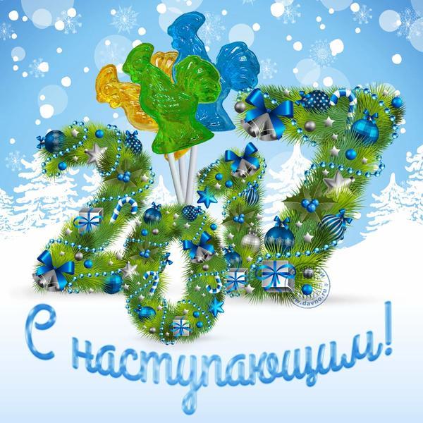 noviy-god-20073.jpg
