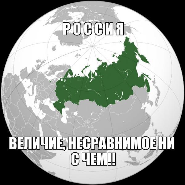 rossiya.jpg