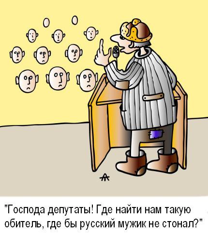 russkiymuzhik1cm.jpg
