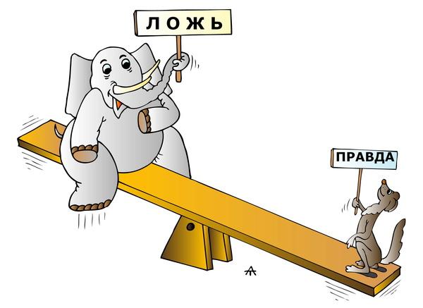 slonimoska1cv1.jpg