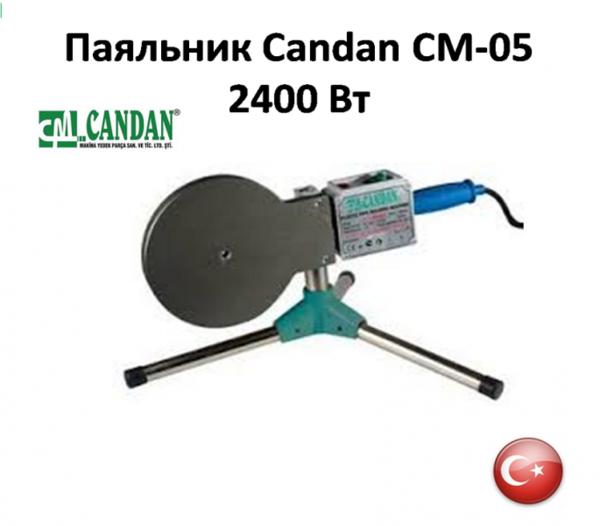 payalnik-candan-cm-05-turciya-2400-vtda8a4afa4e2da6d800x600.png