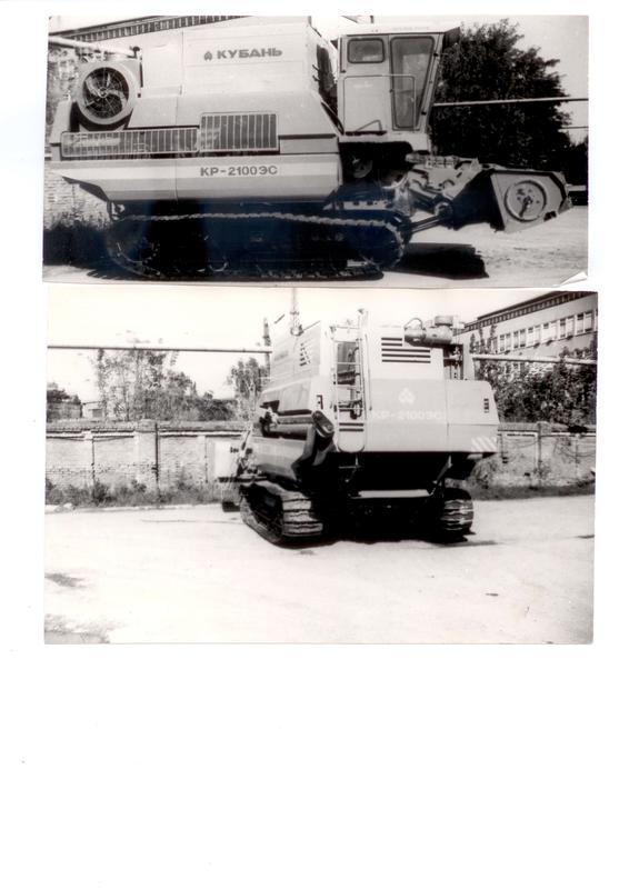 kr-2100es1991g.jpg