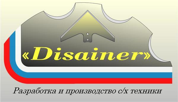 logotipdisainer.jpg