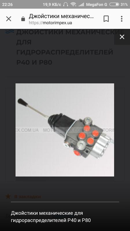 screenshot2018-07-24-22-26-16-707comandroidchrome.png