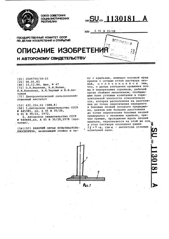 1-1130181-patentssu.png